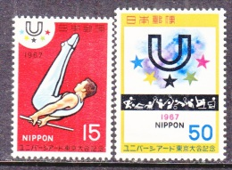 JAPAN   928-9  *  SPORTS - 1926-89 Emperor Hirohito (Showa Era)