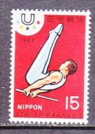 JAPAN   928  *  GYMNASTICS - 1926-89 Emperor Hirohito (Showa Era)