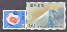 JAPAN   930-1  *  ITY - 1926-89 Emperor Hirohito (Showa Era)