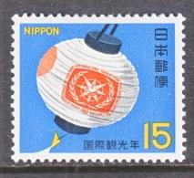 JAPAN   930-2   *   ITY  LANTERN - 1926-89 Emperor Hirohito (Showa Era)