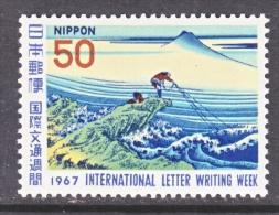 JAPAN   932  *  LETTER  WRITING  WEEK - 1926-89 Emperor Hirohito (Showa Era)