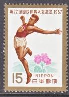 JAPAN   933  *   SPORTS - 1926-89 Emperor Hirohito (Showa Era)