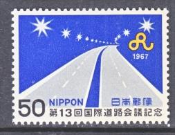 JAPAN   937  *  HIGHWAY - Unused Stamps