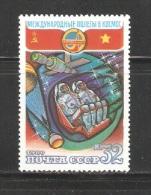 Russia/USSR 1980 ,Space,Return Flight ,Sc 4851 ,MNH** - Russia & USSR