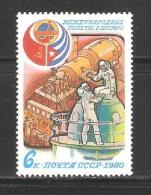 Russia/USSR 1980 ,USSR-CUBA Space Program,Sc 4865 ,MNH** - Russia & USSR