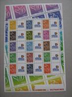 2006   F3925A  **  PERSONNALISES MARIANNE DE LAMOUCHE PAPIER GOMME - Gepersonaliseerde Postzegels