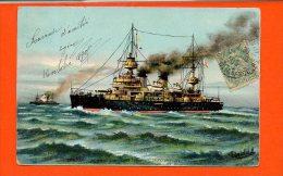 Bateaux - Suffren - Cuirassé D´ Escadre - Guerre