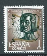 ESPAGNE - N° 1178 - ** - 1931-Aujourd'hui: II. République - ....Juan Carlos I