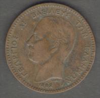 GRECIA 10 LEPTA 1882 - Grecia