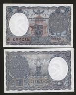 Nepal 1 Mohru 1951 Pick 1b UNC - Nepal