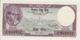 Nepal 5 Mohru 1960 Pick 9 AUNC - Nepal