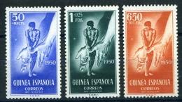 GUINEA  ESPAÑOLA     Nº  295 / 97   Sin Charnela  ( *** )-44 - Spanish Guinea