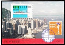 Michel Bl 16   - cote 2.50  - XX - Hong Kong 1997   -  Bird
