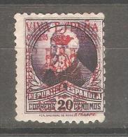 Sello Nº5 Cadiz - España