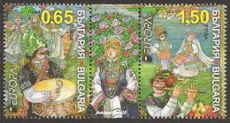 """BULGARIA / BULGARIEN/BULGARIE-TEMA - EUROPA 2014- """"INSTRUMENTOS MUSICALES NACIONALES""""- SERIE 2 V. De La  HOJITA BLOQUE - 2014"""