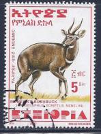 Ethiopia, Scott # 1554 Used Bushbuck, 2000 - Ethiopia