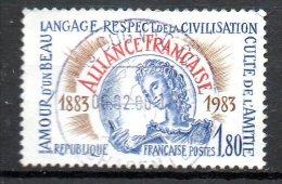 FRANCE. N°2257 Oblitéré De 1983. Alliance Française. - Altri