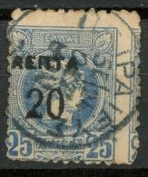 GREECE SMALL HERMES HEAD 20 LEPTA On 25 LEPTA USED PERF. 11 1/2,POSTMARK ´´PEIRAIAS´´ -CAG 030914 - 1900-01 Overprints On Hermes Heads & Olympics