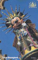 Télécarte NEUVE Japon / 110-204768 - DISNEY Disneyland 15 Years - Japan MINT Phonecard Telefonkarte - Disney
