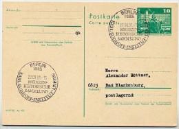 MEDIZINGESCHICHTE SUDHOFF-INSTITUT Berlin 1981 Auf  DDR  Postkarte P 79 - Medicina
