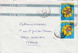 SENEGAL 1983 - 2 X 60 F Sondermarke Auf LP-Brief Gel.1983 - Senegal (1960-...)