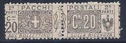Italy, Scott # Q9 Mint Hinged Parcel Post, 1917 - 1900-44 Vittorio Emanuele III