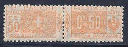Italy, Scott # Q11 Mint Hinged Parcel Post, 1914 - 1900-44 Vittorio Emanuele III