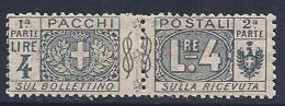 Italy, Scott # Q15 Mint Hinged Parcel Post, 1914 - 1900-44 Vittorio Emanuele III