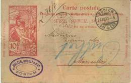 Entier Suisse - Interi Postali