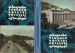 CP - Carnet De Tbilisi - Tbilissi - 32 Vues - Cartes Postales