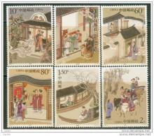 China Chine : 2003-9** Histoires étranges D´un Studio Chinois SG4805/10 - 1949 - ... République Populaire