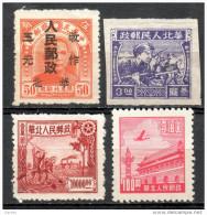 China  Chine : (5101) Chine Communiste - - Chine Orientale 1949-50