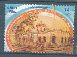(D0618) Iran Journée Internationale De Télécommunication 2014 - Télécom