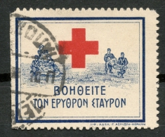 GREECE 1915 CHARITY ISSUE ´´RED CROSS FUND´´ USED -CAG 030914 - Beneficenza