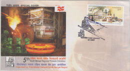 India  2007  Tiger Motif  Durgapur Steel Plant, Factory, Iron Ore Special Cover   # 83485  Inde Indien - Factories & Industries