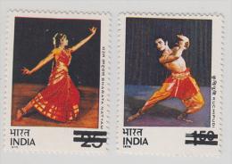 India  1975  Dances Of India  25P & 1R50P 2v..BAR SPECIMEN...Overprints   # 57677  Inde Indien - India