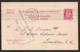 Kr_ Norwegen - Postkarte Brevkort - Mi.Nr. P 52 I - Gestempelt Used - Postal Stationery