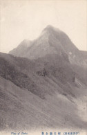 Mountains, View Of IKAHO, JAPAN, 1900-1910s - Altri
