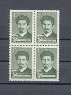 STAMP USSR RUSSIA Mint (**) 1978 Communist Baku Commissar SHAUMYAN Armenia - Ungebraucht