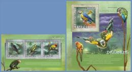 gu14208ab Guinea 2014 Birds Parrots  2 s/s