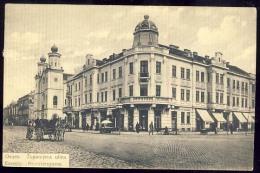 AK   JUDAIKA   JUDAICA    SYNAGOGUE  ----  OSIJEK   -----    CROATIA   HRVATSKA  1912 - Judaisme