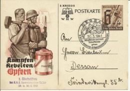 1940  Winterhilfswerk  Gelaufen In Dessau   Kämpfen, Arbeiten, Opfern - Stamped Stationery