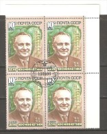Russia/USSR 1986,Space,Sergey Korolev,Sc 5443 Block,VF CTO NH OG - Russia & USSR