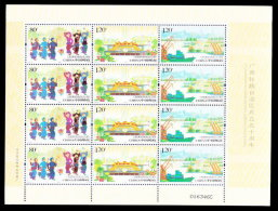 China 2008-26 Guangxi Zhuang Autonomous Region Stamps Sheet Dance Costume Ship Freeway Flower - 1949 - ... People's Republic