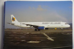 BRUSSELS INTERNATIONAL AIRLINES   A 321   OO CPS - 1946-....: Era Moderna