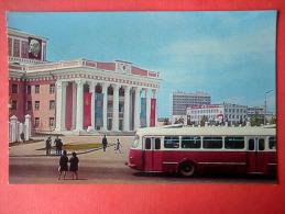 State Drama Theatre - Bus - Ulan Bator - 1976 - Mongolia - Unused - Mongolie