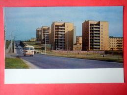 New Micro District - Bus - Ulan Bator - 1976 - Mongolia - Unused - Mongolie