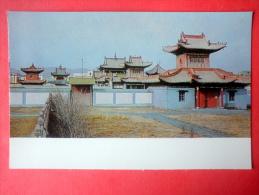 Anti-Religion Museum - Ulan Bator - 1976 - Mongolia - Unused - Mongolie
