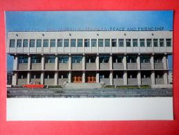 House Of Peace And Friendship - Ulan Bator - 1976 - Mongolia - Unused - Mongolie