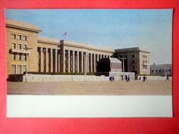 Government House - Ulan Bator - 1976 - Mongolia - Unused - Mongolie